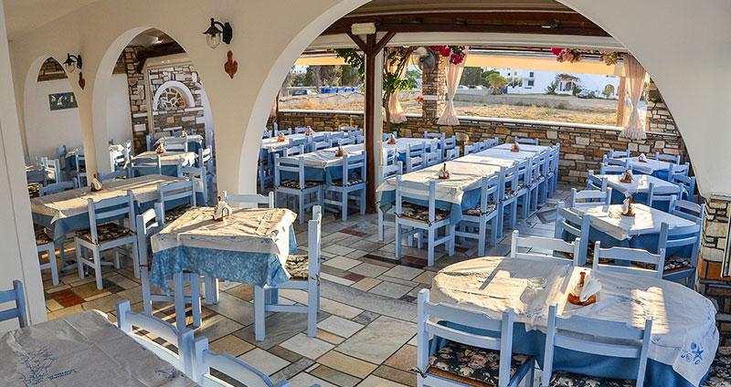 Pavlos Place Restaurant