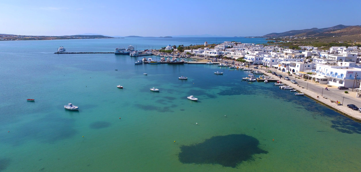 Pavlos Place - About Antiparos
