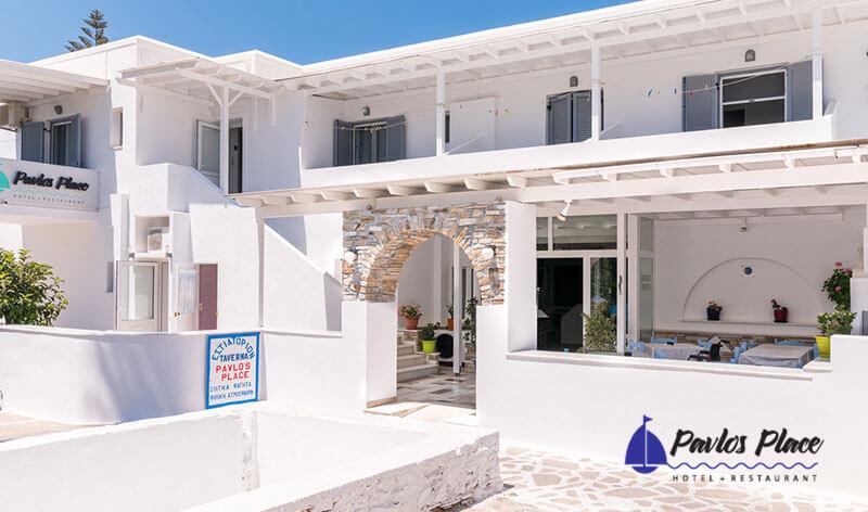 Pavlos Place